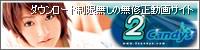 アダルト無修正動画X1X