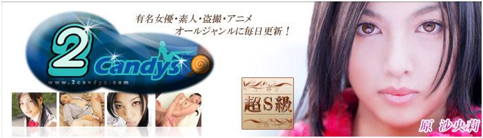 X1X.com 原紗央莉
