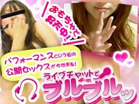 素人動画専門サイト『素人ちゅーどく』