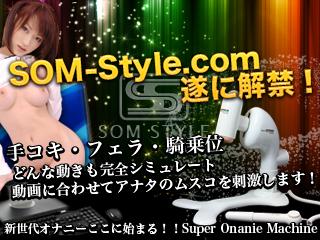 SOM-Style.com